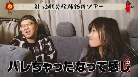【HKT48】指原莉乃がシソンヌ長谷川を遊び友達って言ってるけど男と遊ぶのは許されてるの?