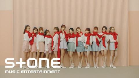 【動画】IZ*ONEのデビュー曲「La Vie en Rose」MV公開!