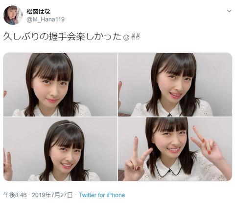 【HKT48】松岡はなちゃん、ダンス○、歌 ○、握手会○、性格◎←意外とアイドルスペック高いよな?