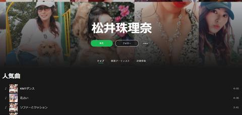 【世界チャンピオン】新Spotifyリスナー乃木坂が43.5万、AKBが約27万、日向坂8万、山本彩7万、そして松井珠理奈764人wwwwww