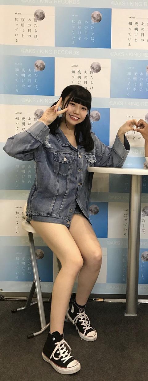 【AKB48G】写メ会でスタッフが「一旦ホームボタン押してからカメラモードにしてもらえますか?」って言ってたけどこれ何?