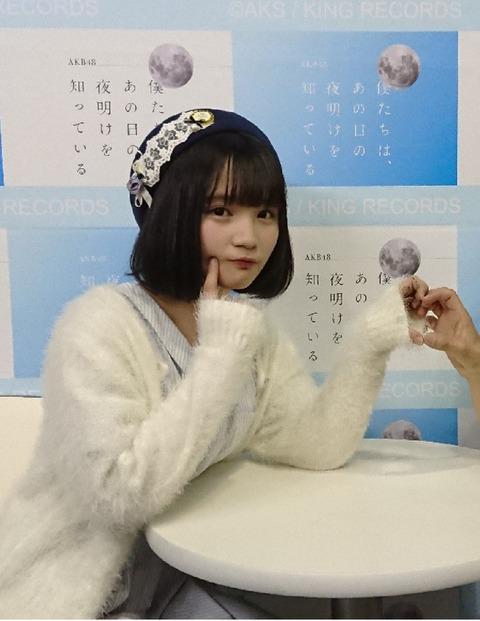 【朗報】AKB48ドラフト3期 矢作萌夏ちゃん、写メ会で神π応【動画】