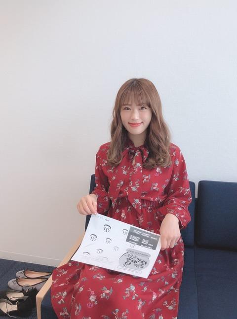 【NMB48】渋谷凪咲「抜かれたらピューて白いの出したらいいだけやから」