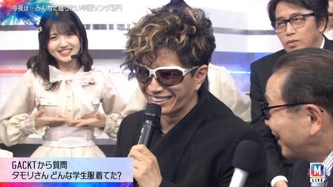 【AKB48】ゆいりーがMステでGACKTにお〇ぱいアピールwww【村山彩希】