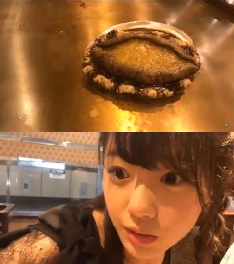 【STU48】アワビを見つめる瀧野由美子の表情www