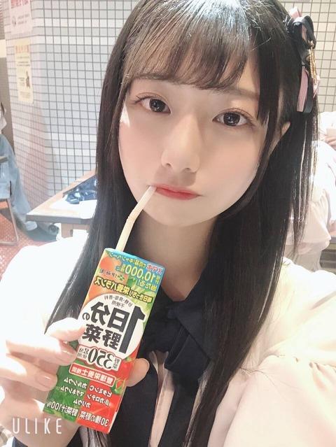 【AKB48】チーム8新静岡・鈴木優香ちゃん「#鈴木優香 でツイートしてくれてありがとう。 全部見てるよ ( ̄∀ ̄) 」