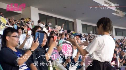 【NMB48】今年の総選挙で城恵理子に投票した被害者達が全国に晒された件www【AKB48総選挙】