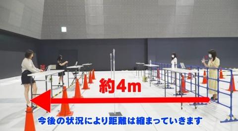 【画像】SKE48が考えた握手会が画期的すぎると話題にwwwwww