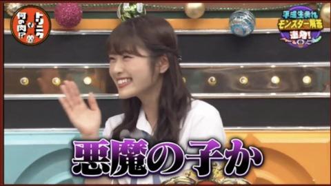 渋谷凪咲「NMB加入前は穏やかな人生でした。毎日学校行って、授業受けて、ちゃんとノート取って、、、、」