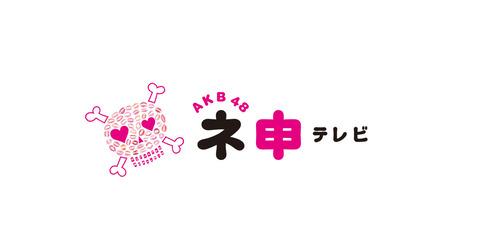 【朗報】AKB48冠番組復活キタ━(゚∀゚)━!