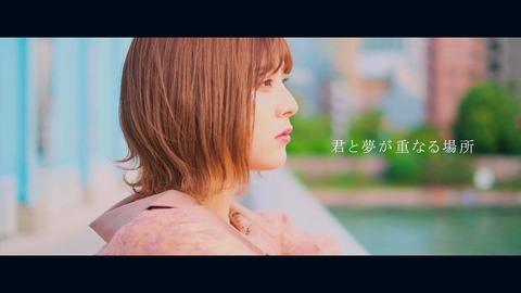 元AKB48チーム8佐藤栞「10月23日 午後8時より、重大発表があります!! お楽しみに。」