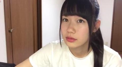 【朗報】チーム8メンバーに夏のボーナスが支給された模様!【AKB48】