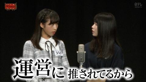 【AKB48G】一番「居たなぁ」って思うゴリ推し不発メンバー