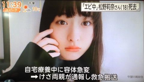 【AKB48G】卒業者含めて何百人もいるのに1人も死んでないってすごいよな