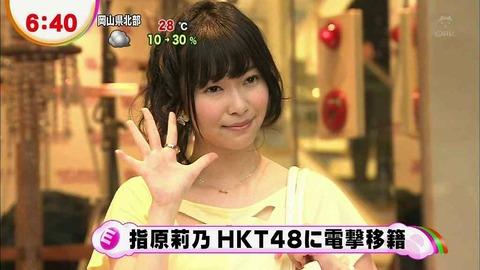 実際HKT48って指原莉乃が来なかったらどうなってたの?