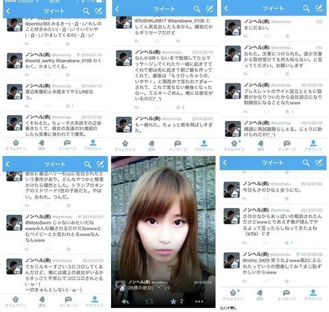 【NMB48】渡辺美優紀「裏アカウント、ダメ、ゼッタイ」