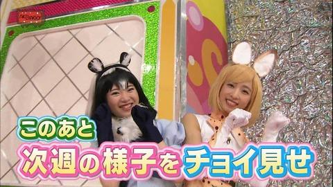 【AKB48】馬嘉伶は天然なのか?計算なのか?【まちゃりん】