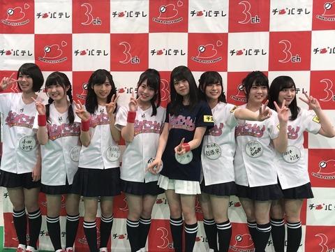 【朗報】AKB48チーム8が千葉テレビ開局45周年記念イベント参加決定!