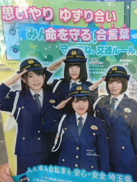 【肥報】AKB48G総監督の向井地美音さんが横方向に成長してる(´ ・ ω ・ `)