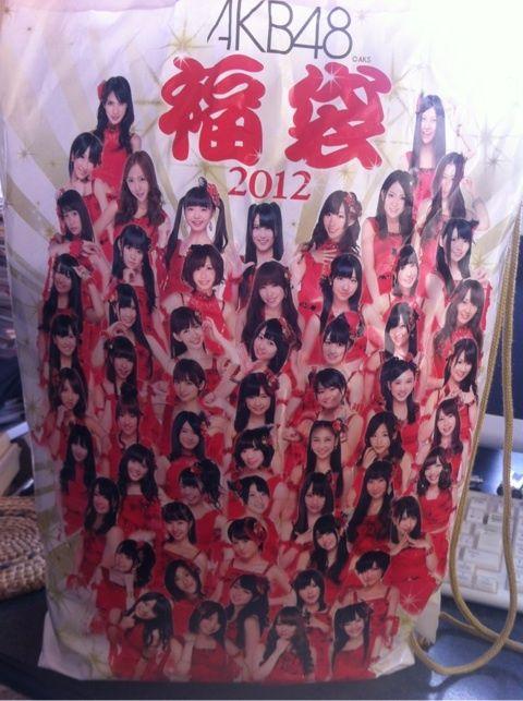 【福袋】2014年AKB48福袋販売のお知らせ