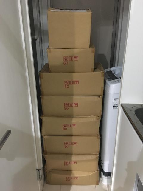 【緊急】来週8日にママが急遽俺の家に来ることになったんけど、劇場盤520枚をすぐに買い取ってくれるオススメの業者を教えて【AKB48】