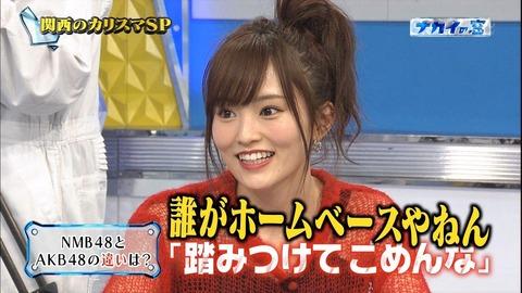 【SKE48】松井珠理奈っていつも「総選挙1位」って言ってるけど、自分よりも順位低い山本彩の方がメディアに出てる事についてどう思ってるんだろう?