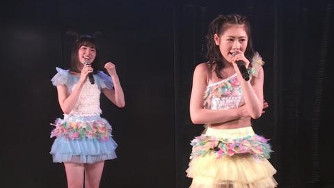 【悲報】西野未姫が岩立家から出禁を喰らうwwwwww