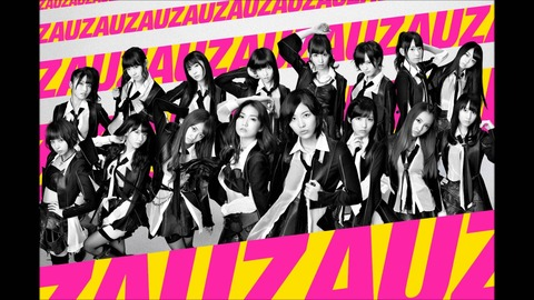 【AKB48】UZA選抜が今となっては凄い件