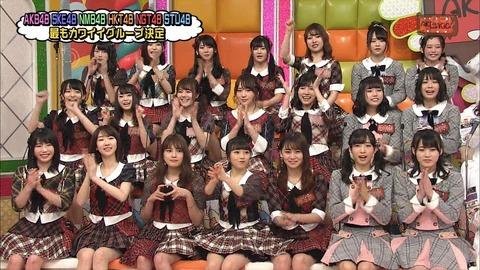 【AKB48G】おそらく誰もが気づいてるけど誰も言わない事