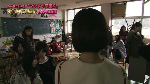 【HKT48】マジすか学園4にヲタ事さっしーおるぞwww【指原莉乃】