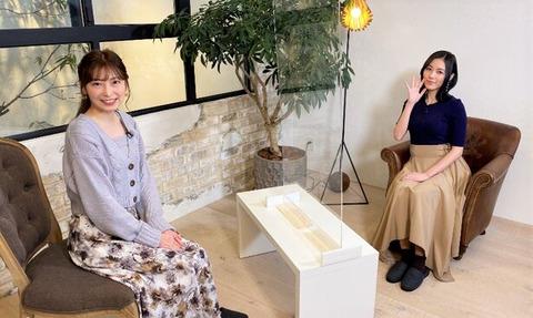 "【SKE48】松井珠理奈が""アイドル人生の原点""を巡る!「涙するシーンや素顔に戻って笑ってるシーンが詰まっています」"