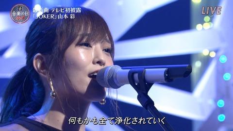 【NMB48】さや姉は顎で歌わずに、心で歌ってほしい・・・【山本彩】