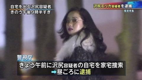 沢尻が逮捕されたけどAKB48から逮捕者が出てないって凄くね?