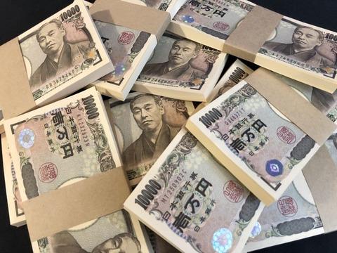 【糞スレまとめ】荻野由佳とヤりまくれる権利or現金3000万円