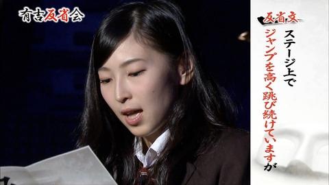 【SKE48】大矢真那が有吉反省会に出てたけど頭弱い子なの?【キャプ画像あり】