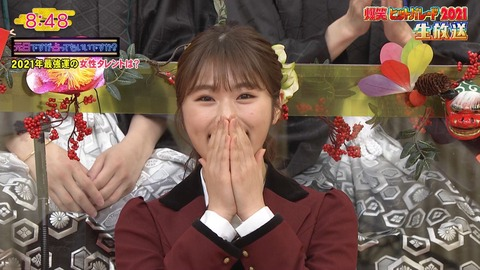 【AKB48G】新年早々テレビで活躍する渋谷凪咲を見て、歯軋りしていそうなメンバー