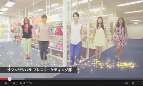 【AKB48】恋するフォーチュンクッキー踊ると何の得があるの?