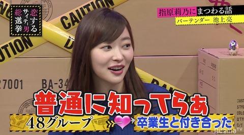 【ええ話】AKB48G関連で感動した話ってなんかある?