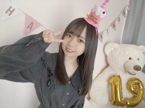 【AKB48】石綿星南「19歳になりました 少しでも年相応に見られることが目標です」