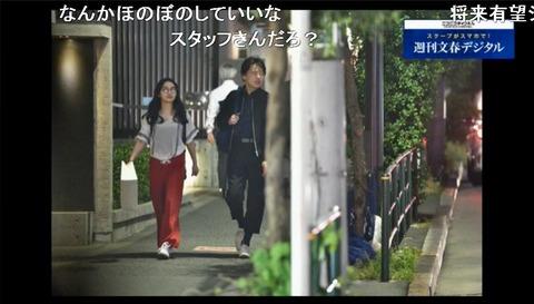 【悲報】AKB48田野優花に文春砲wwwwww