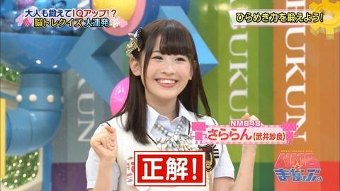 【NMB48】武井紗良ってなんで人気が出ないんだろう?【さららん】