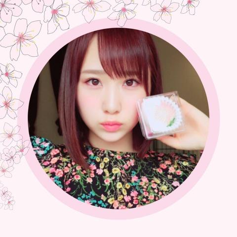 【AKB48】高橋朱里ちゃんが描いた絵が完全に病んでるんだが
