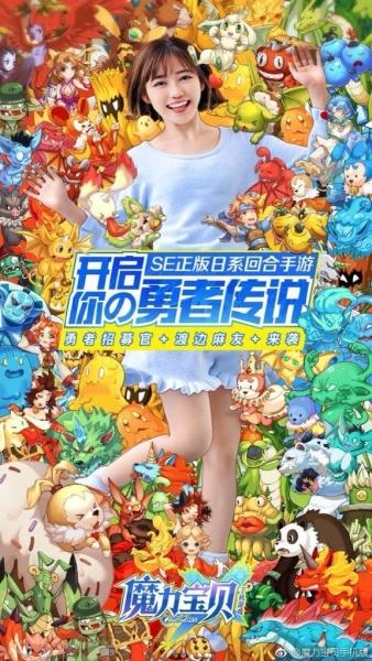【朗報】渡辺麻友が中国のオンラインゲーム「クロスゲート」のCMに出演!