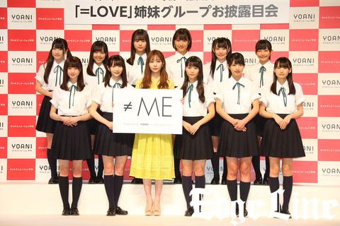 【朗報】乃木坂オーデ落選の超絶美少女・谷崎早耶さんが「≠ME」でデビュー!!!