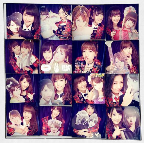 【AKB48】「唇にBe My Baby」劇場盤追加分3次、完売少なすぎwww