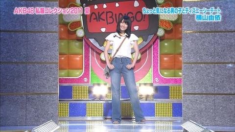 【朗報】横山由依が「ロンドンハーツ私服センスなし女No.1決定戦」に出演!