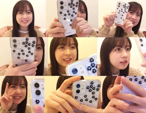 【朗報】AKB48永野芹佳さん(19)苦節1ヶ月でついに12Proをゲット