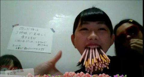 【AKB48】西川怜「えりいは今年何本のポッキーを口に入れるかな?楽しみ!」えりい「もうあんな馬鹿なことはしないです」