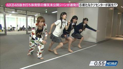 【AKB48G】走ってもおっぱいが揺れないメンバー
