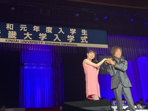 【朗報】みるきーとつんく♂が近畿大学の入学式にサプライズ出演!【渡辺美優紀】